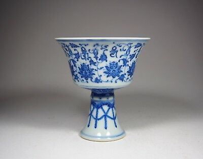 A Blue and White 'Lança Character' Stem Cup, with Mark