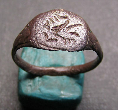 Ancient Bronze Ring (15.7).