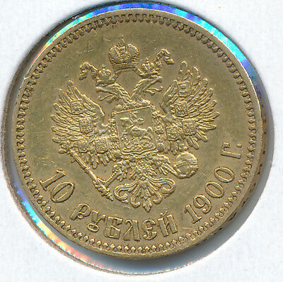 Russia 10 GOLD Rouble 1900 - XF