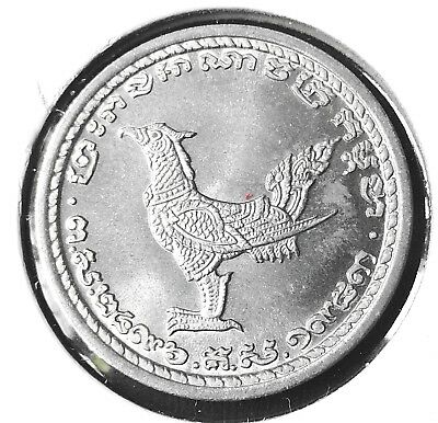 1953 Cambodia, 10 Centimes, Mint State Proof Like