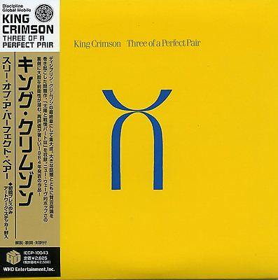 King Crimson 2006 Three Of A Perfect Pair Promotional Japan Import CD IECP-10043