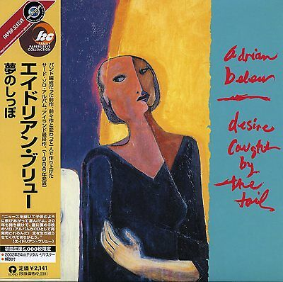 Adrian Belew 2002 Desire Caught By The Tail Promotional Japan Import CD UICY-923