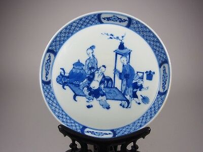 A Fine Blue And White Dish, with KangXi Mark