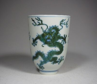 A Green Enamelled 'Dragon' Cup, QianLong Mark