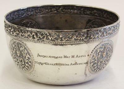 Exquisite Thai Silver Bowl.