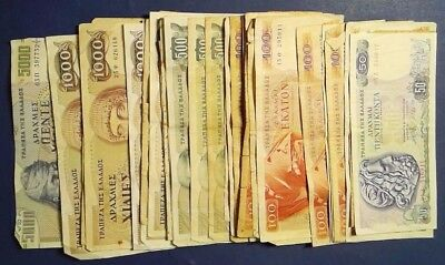 GREECE: Set of 35 Drachma Banknotes Fine Condition