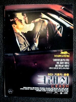 1996	CRASH  ORIGINAL Japanese Movie Program David Cronenberg JG BALLARD