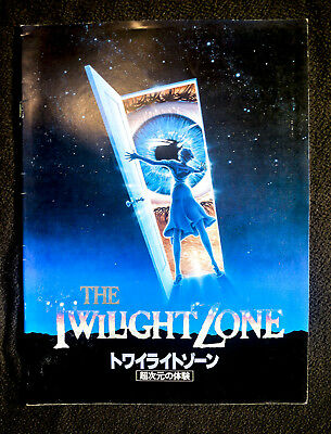 1983	TWILIGHT ZONE THE MOVIE Deluxe Japanese Movie Program Dante  Landis