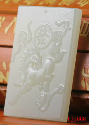 Fine Beautiful Chinese natural white jade hand-carved horse design pendant