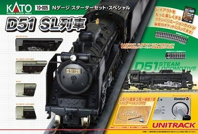 Kato N Scale Starter, Passport Set - SL D51 Steam Loco/ Passenger Car 10-005A