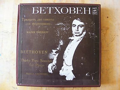 Maria Grinberg Beethoven Sonatas complete stereo old pressing !