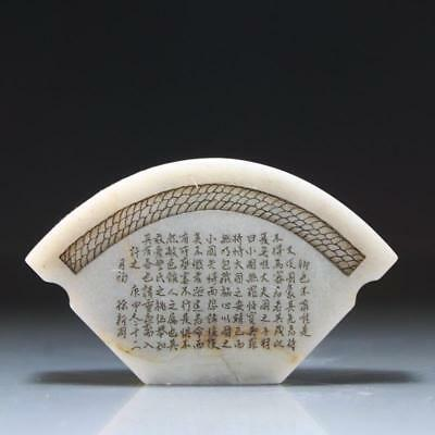 Antique Chinese Carved Stone Seal.