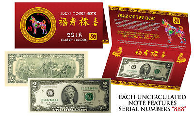 2018 Lunar Chinese New YEAR of the DOG Lucky U.S $2 Bill w/ Red Folder - S/N 888
