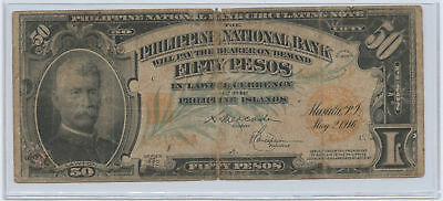 1920 Philippine National Bank 50 Pesos Circulating Note Serial # A334358A