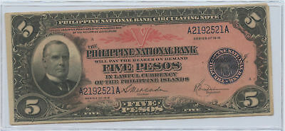 1916 Philippine National Bank 5 Pesos Circulating Note Serial # A2192521A