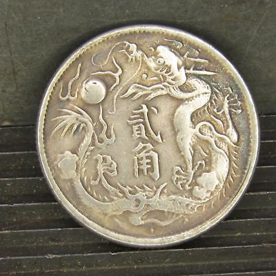 CHINA Chinese Qing Dynasty 10 cent DRAGON with Fireball Token Coin