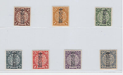 *China-Local Overprints Of Rep. Of China- Mint- Light Hinged- Rr