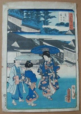 "ANTIQUE 1800's ORIGINAL HIROSHIGE MODERNIST JAPANESE WOODBLOCK PRINT 14"" x 9"" NR"