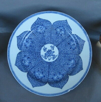 A Large 18th C. Chinese blue and white porcelain dish, painted with Lotus