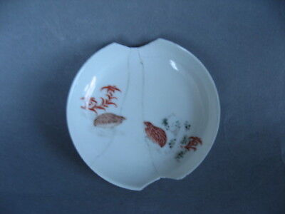 A Chinese  porcelain saucer , Yongzheng two quails pattern , reference interest