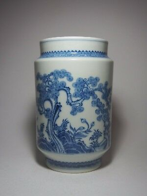 A VERY Nice Blue and White 'Three Friends' Jar, with Six-Characters Mark