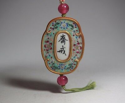 AnEnameled 'ABSTINENCE' Plaque