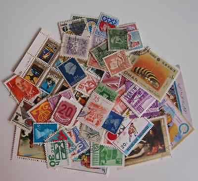 Collection lot of 70 different worldwide stamps.