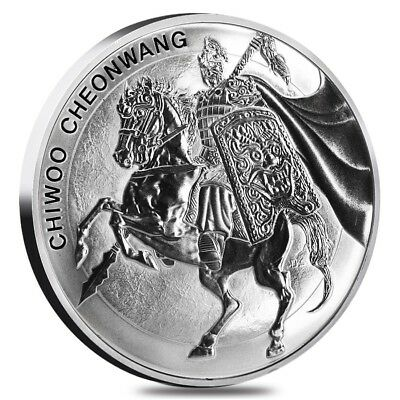 2017 South Korea Chiwoo Cheonwang 1 oz Silver Medal