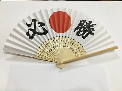 """Looks So Cool! Japanese traditional folding Fan """"Victory"""" """"Certain of Victory"""""""