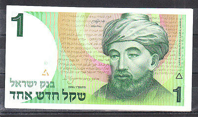 Israel 1986 1 New  Sheqel Banknote Rambam Uncirculated