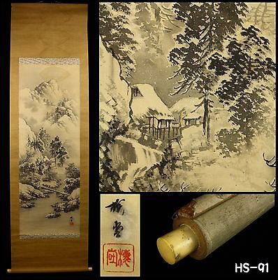 """Winter Scenery"" Hanging Scroll by Baido 梅堂 -Japan- Showa Period"