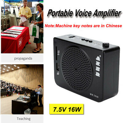 AKER MR2800 16W Portable PA Voice Amplifier Booster+MP3 Speaker+FM Radio