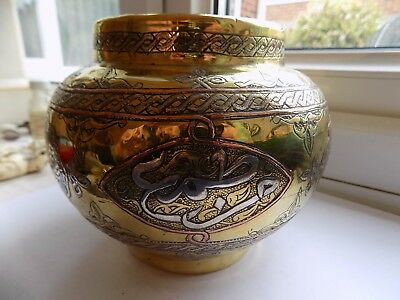 Antique Middle Eastern Brass Cairo Ware Pot Silver & Copper Overlay Arabic Inscr