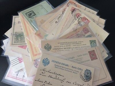 VENTE ÉTÉ 2# LOT 554: Russia Middle East Jerulasem UPU Romania Magyar stationery