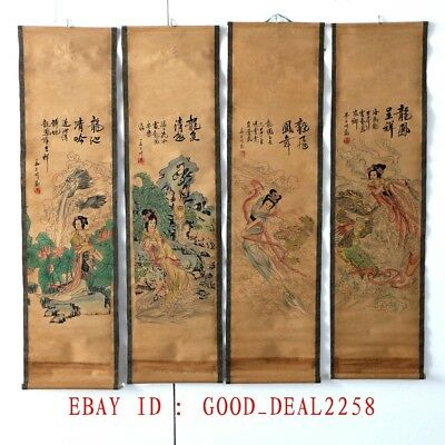 A Set Of 4 Pieces, Old Collection Scroll Chinese Painting:Beauty & Dragon