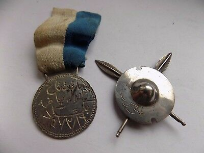 Antique Vintage African Silver Sudan Tribal Pin Badge & Medal Arabic Inscription