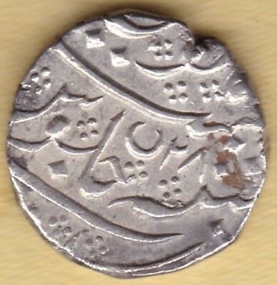 French India Silver One Rupee Arkot Mint In The Of Shah Alam Ii Ry28 Rare #k59