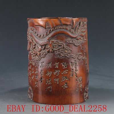 Chinese Bamboo Wood Hand Carved One of the eighteen Rohan & Dragon Brush Pot
