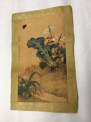 Vintage Old Signed Chinese Japanese Scroll Painting Flower & Butterfly