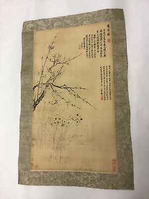 Vintage Old Signed Chinese Japanese Scroll Painting Floral