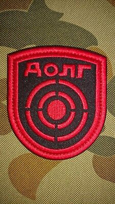 New Stalker Special Duty Tactical Morale Military Airsoft Patch Australia Seller