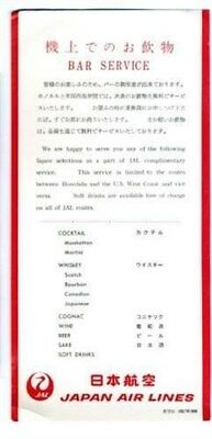 JAL Bar Service Menu Japan Air Lines 1980 Hawaii to US