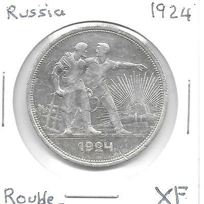 Russia 1924  1 Rouble Silver Coin Y-#90.1 XF