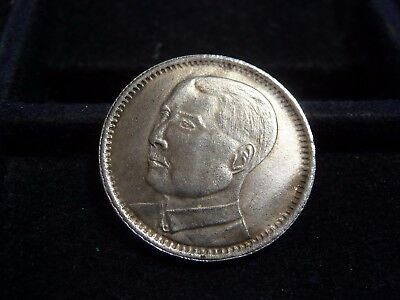 Old China Coin  (See Pictures) Mark-64