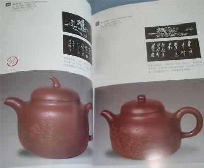 Yixing I-Hsing Teapot Painting By 10 Shanghai Masters