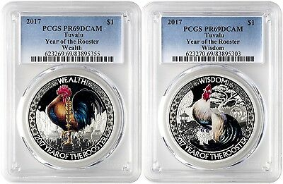2017 $1 Tuvalu Wealth & Wisdom Rooster Silver Proof Two-Coin Set PCGSPR69DCAM