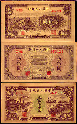 CHINA: 3 LOVELY OLD  BANK-NOTES:  in VERY NICE  CONDITION    NO RESERVE