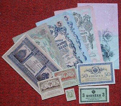 Russia-lot of 11 Banknotes;3;20;50 Kop 1;3;5;5;10;20;25;40 Rub(1898-1917)