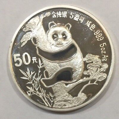 1987 China 5oz Silver PROOF Panda Coin--50 Yuan  - excellent condition