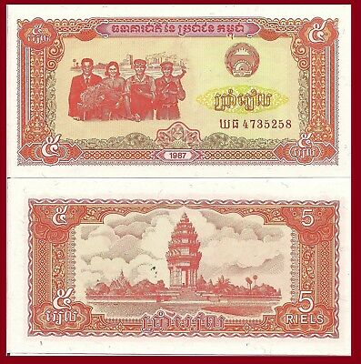 Cambodia P33, 5 Riel, Official, peasant, worker, soldier / monument UNC 1987